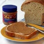 арахісове масло підвищує тестостерон