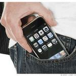 телефон в штанах небезпечний